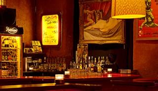 Превью фото о Ночном клубе Groove Station