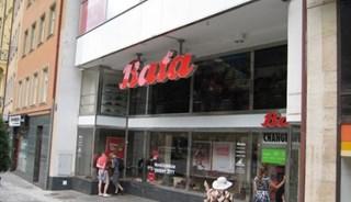 Фото Обувной магазин BATA