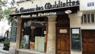 Превью фото о Пабе Le Caveau des Oubliettes