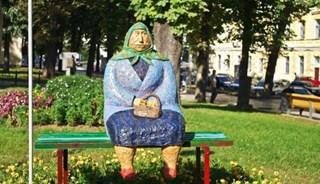 Превью фото о Памятнике Бабушка классическая