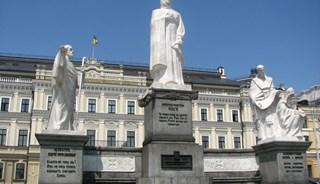 Превью фото о Памятнике княгине Ольге