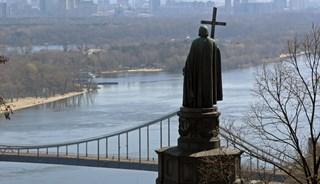 Превью фото о Памятнике князю Владимиру