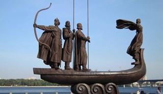 Превью фото о Памятнике основателям Киева