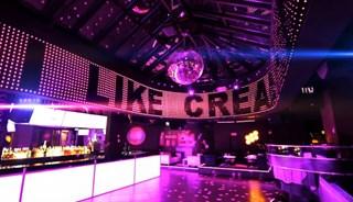 Превью фото о Ночном клубе Peaches and Cream
