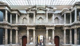 Превью фото о Пергамском музее
