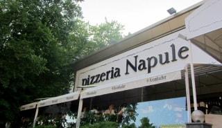 Превью фото о Пиццерие Napule