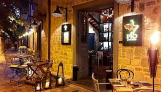Превью фото о Pio Gastro Bar & Bistro