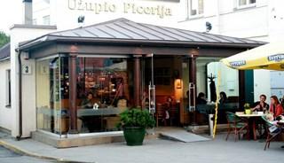 Превью фото о Пиццерие Uzupio
