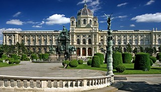 Превью фото о Площади Марии Терезии
