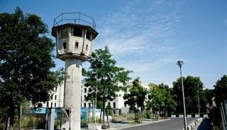 Превью фото о Пограничной вышке ГДР