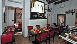 Превью фото о Ресторане Ae Sconte