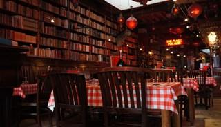 Превью фото о Ресторане Amadeo
