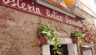 Превью фото о Ресторане Antico Giardinetto