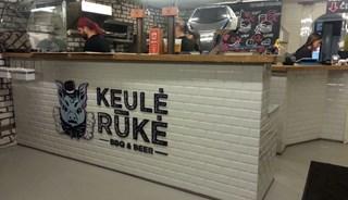 Превью фото о Ресторане Keule Ruke