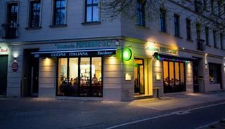 Превью фото о Ресторане Peperoncino