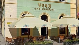 Превью фото о Ресторане Vega