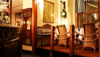 Превью фото о Ресторане Corse