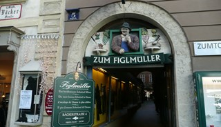 Превью фото о Ресторане Figlmuller