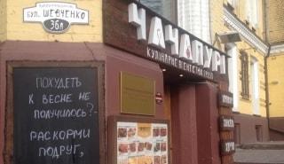 Превью фото о Ресторане грузинской кухни «Чачапури»