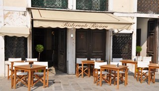 Превью фото о Ресторане Riviera
