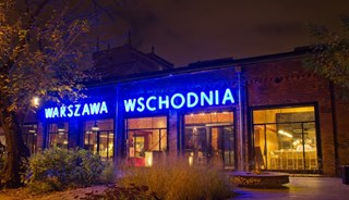 Превью фото о Ресторане Warszawa Wschodnia