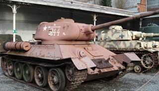 Превью фото о Королевском музее военной истории