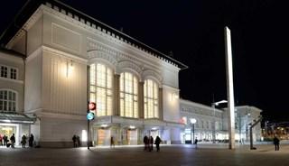 Превью фото о Центральном железнодорожном вокзале