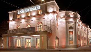 Превью фото о Зальцбургском Государственном театре