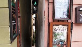 Фото Самая узкая улочка