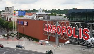 Превью фото о Торговом центре «Акрополис»