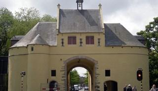 Превью фото о Воротах Smedenpoort