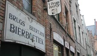 Превью фото о Пабе 't Brugs Beertje