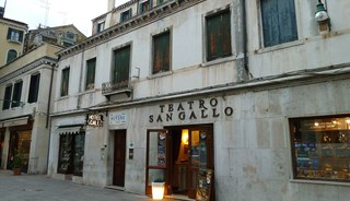 Превью фото о Театре San Gallo