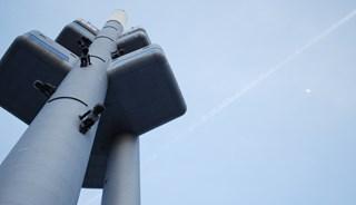 Фото Телевизионная башня