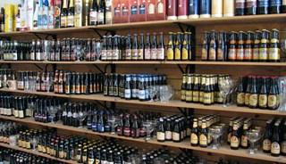 Превью фото о Магазине The Bottle Shop