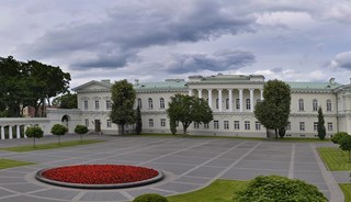 Превью фото о Президентском дворце