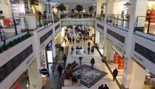 Превью фото о Торговом центре «Arkadia»