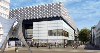 Превью фото о Торговом центре Centrum Galerie