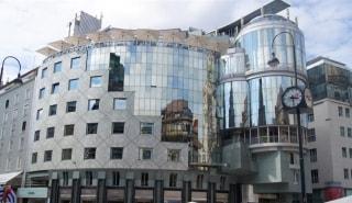 Превью фото о Торговом центре Дом Хааса