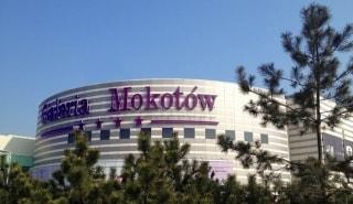 Превью фото о Торговом центре Galeria Mokotow