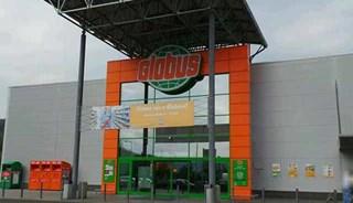 Превью фото о Торговом центре Globus