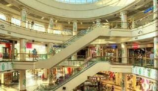 Фото Торговый центр Globus