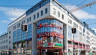 Превью фото о Торговом центре Lugner City