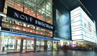 Превью фото о Торговом центре Novy Smichov