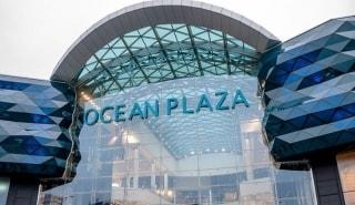 Превью фото о Торговом центре Ocean Plaza