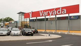 Превью фото о Торговом центре Varyada