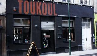 Превью фото о Эфиопском ресторане Toukoul