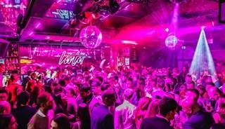 Превью фото о Ночном клубе Tutu