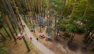 Превью фото о UNO Park