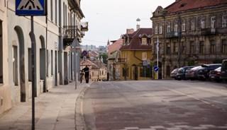 Фото Богемный квартал Ужупис